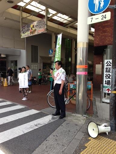 250705gaitouenzetsu(sanwashotengai)